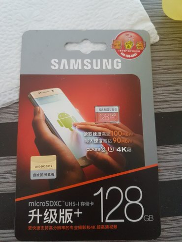 Samsung Evo plus micro sdxc uhs-I class 10 u3 - Beograd