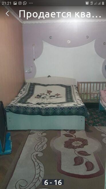 Продается квартира: 5 комнат, 130 кв. м