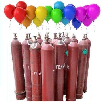 Купить газ 53 самосвал дизель б у - Кыргызстан: Продаётся газ гелий 40 литровые балоны! Газ привозим напрямую с России