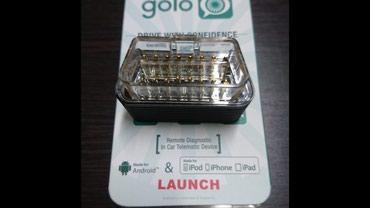 launch easydiag 3 0 в Кыргызстан: Автомобильный диагностический сканер Launch X431 GOLO счет своей цены