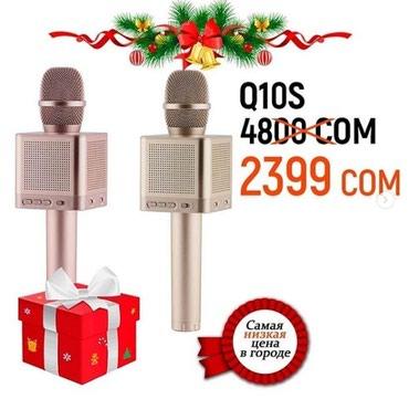 Караоке микрофон MicGeek Q10S Цена 2399 сом в Бишкек