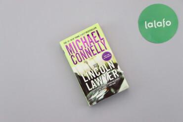 "Книги, журналы, CD, DVD - Киев: Книга ""The Lincoln lawyer"" M.Connelly    Мова: англійська  Видавництво"
