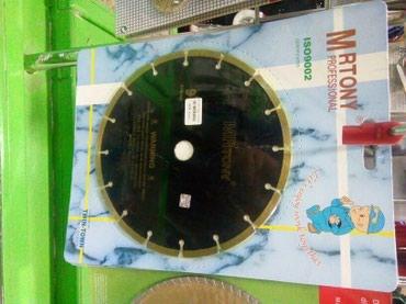almaz naxış yaradıcılığı üçün uşaq dəsti - Azərbaycan: Mrtony professional ISO9002 orjinal disk almaz beton elana baxib gelen