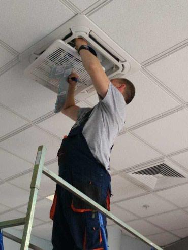 Установка и обслуживание кондиционер и вентиляции. в Бишкек