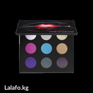 Make up for ever artist MUFE palette volume 2 – artistic. Цена 3400 с. в Бишкек