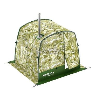 Палатки в Кыргызстан: МОБИБА или отапливаемая палаткаhttp://mobiba.kg/catalogПри слове
