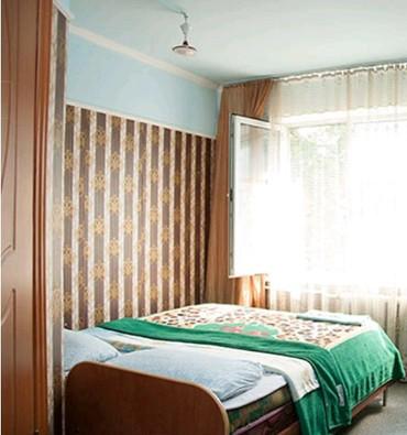 Гостиница ! час,день,ночь,сутки! в Бишкек