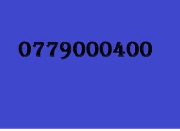 0779 000 400 в Бишкек
