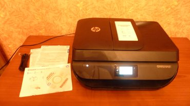 Bakı şəhərində Hp deskjet in hp advantage 4675 all-in-one printer  remote printing