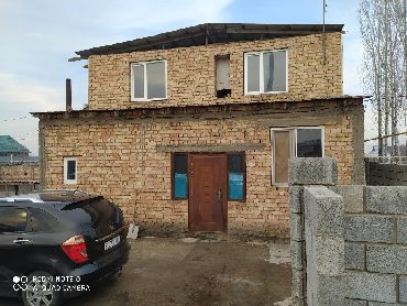 vindous 7 в Кыргызстан: Продам Дом 140 кв. м, 7 комнат