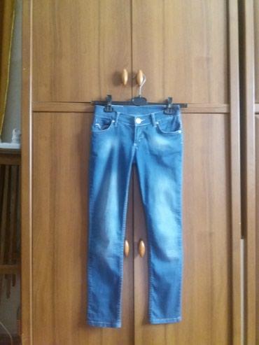 зауженные джинсы для мужчин в Кыргызстан: Джинсы летние. турция.состояние хорошее 150сом. 42 44 размер. ткань