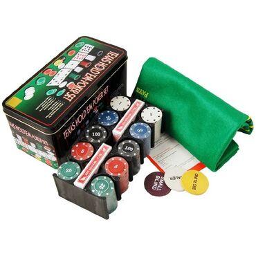 Настольные игры - Бишкек: Покерный набор+ бесплатная доставка по городу в регионы 200 шт