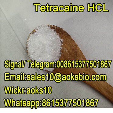 Другое - Душанбе: Tetracaine hcl powder,Tetracaine hcl price,Tetracaine HCL