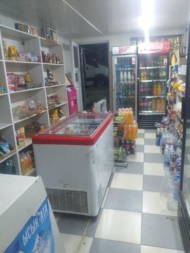 Недвижимость - Ак-Джол: Сдаются магазин район КГНУ
