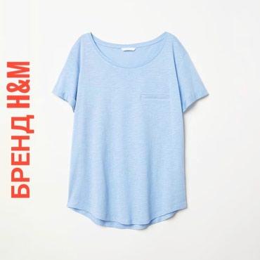 Последняя футболка от бренда H&M BASIC Размеры: M (пойдет на
