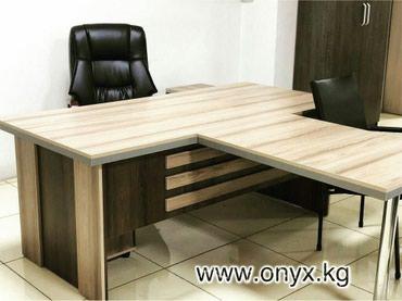 Офисная мебель.  В наличии и на заказ. в Бишкек