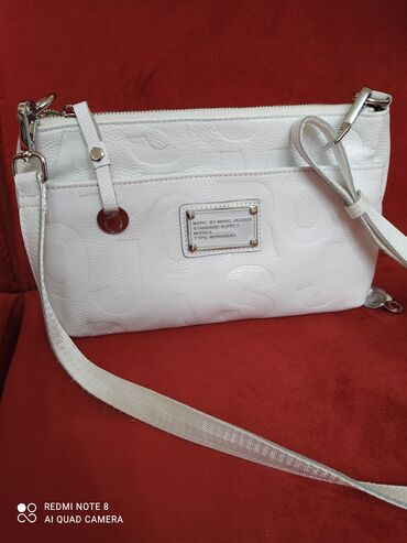 Новая кожаная сумка белоснежная,чистая кожа, очень удобная