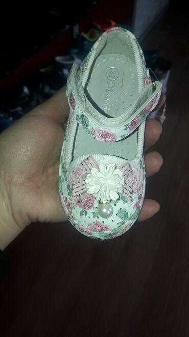 Детская кожанная обувь,тапочки и т.д. качества отличное есть скидки%