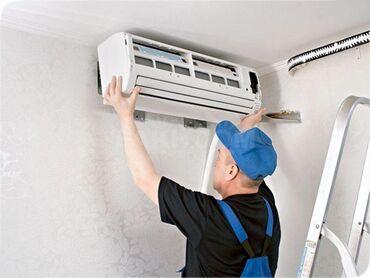Другие строй услуги - Ак-Джол: Качественная Установка кондиционеров Обслуживание,ремонт,мойка и т.д
