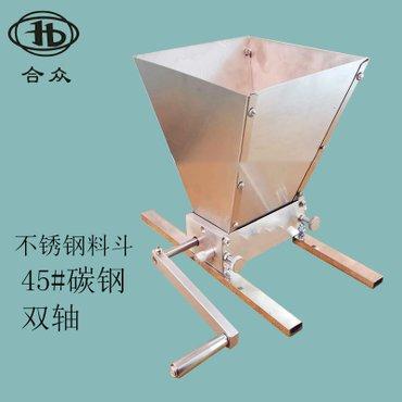 рулонная дробилка для солодадвухваловая вес 4 кгцена с доставкой до в Бишкек