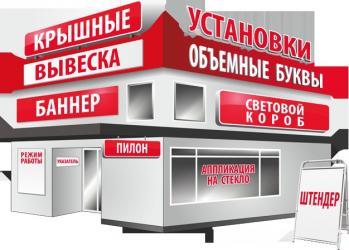 печать на пакеты в Кыргызстан: УФ печать, Винилография, Гравировка | Флаера