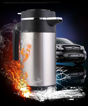 прикуриватель в Кыргызстан: Автомобильный Электрический Чайник 12 Вольт на 750 мл + доставка по го