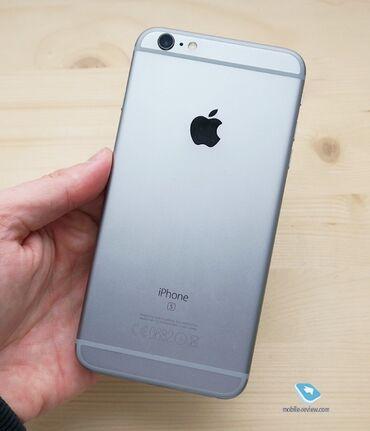 13 объявлений | ЭЛЕКТРОНИКА: IPhone 6s Plus | 32 ГБ | Серебристый Б/У