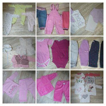 Braon somot pantalone - Srbija: Paket sadrži sve sa slika, i to:- 7 majčica ( u vel. 62, 68) - 3