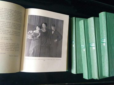 Есенин, 5 томов, собрание сочинений с иллюстрациями в кожаном