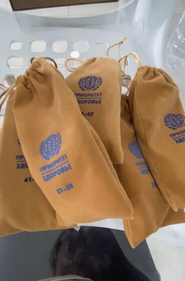 Другие медицинские товары - Кыргызстан: Акция !!!! Алтын батек акция журуп жатат 31 майга чейн батектин баасы