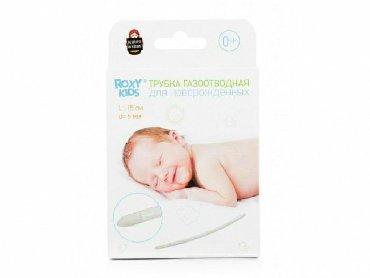 Газоотводная трубка для новорожденныхПроблема газообразования у