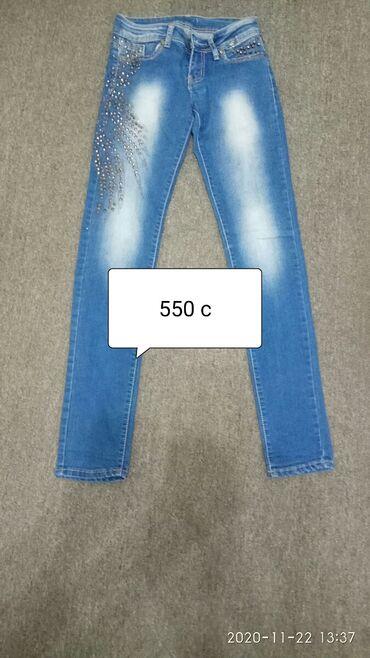 Новые женские джинсы р.42-44 стрейч