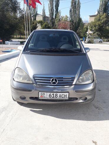 Транспорт - Корумду: Mercedes-Benz A 140 1.4 л. 1998 | 206251 км