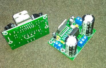 акустические системы avantree мощные в Кыргызстан: Продаю плату усилителя мощности на микросхеме TDA7293 выходная