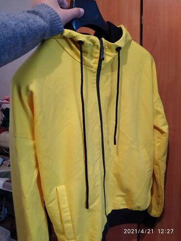 Жёлтый спортивный с сумочкой