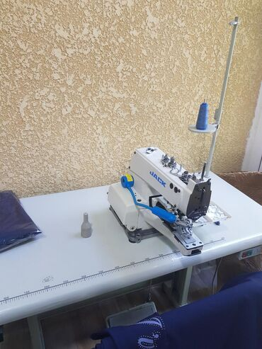 Швейное дело - Кыргызстан: Пуговичница. 1-2 года опыта