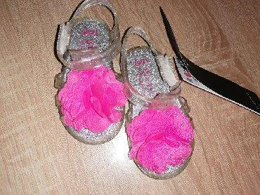George-playsuit - Srbija: Gumene sandale, RESERVED, broj 20-21,NOVO, 500 dinara