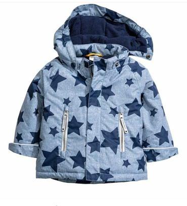 Куртка H&M, на 1,5-2,5 года, в отличном состоянии, внутри флисовый