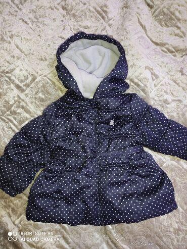 Детская одежда и обувь - Кыргызстан: Куртка на девочку сезон зима .с ремнем.и шапочка+шарф оно новая