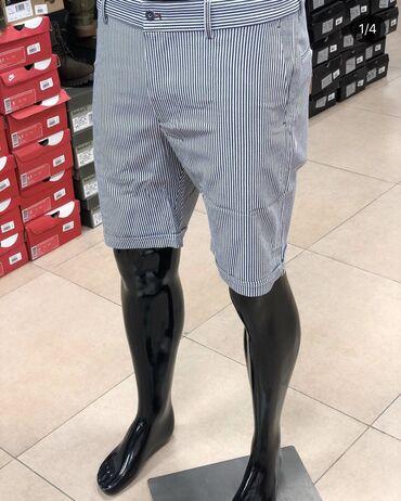 Мужские шорты в Кыргызстан: Продаю классические шорты Производство Турция, фирма MCR Цена 800 сом