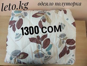 Зимнее одеяло полуторка Наполнитель: холлофайбер в Бишкек