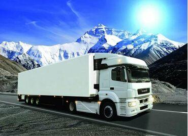 Куплю грузовой тягач - Кыргызстан: Куплю тягач засрочку8000