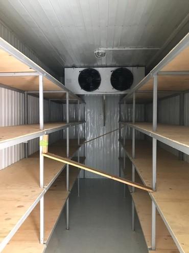 шредеры 21 22 в Кыргызстан: Продаю морозильную камеру. длина 5 м., ширина 2,3м, высота 2.5 м