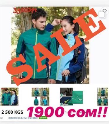 Шикарные утепленные куртки софт-шелл - ветроблокирующие и водоотталкив