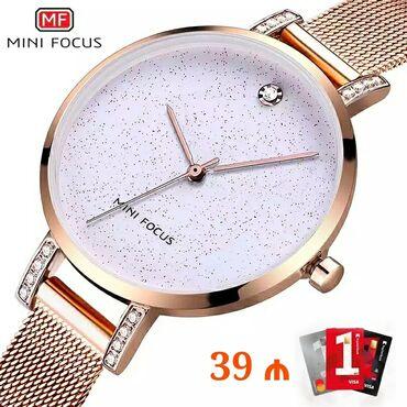 Qol saatları - Salyan: Mini Focus  Qol Saatı   Sevdiklərini gözəl və yadda qalan hədiyyələrlə