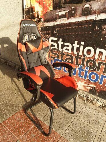 15 объявлений: Продаю геймеровские кресла
