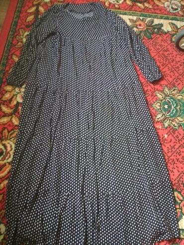 блузка в горошек в Кыргызстан: Платье шпатель в горошек, 48р