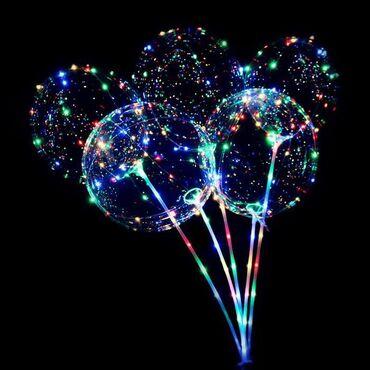 Бобо шары, светящиеся шары, шары с подсветкой. Продажа оптом и в