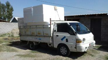 Такси портер перевозка габаритных грузов в Бишкек