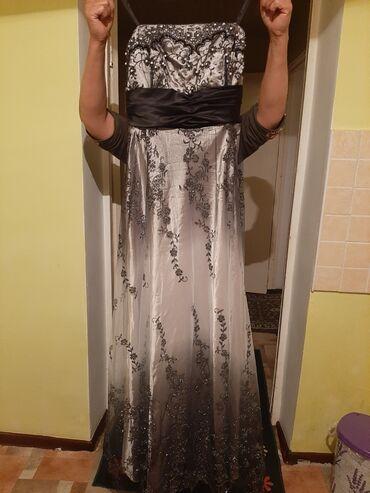 вечерне коктейльное платье в Кыргызстан: Вечернее платье. Смотрите другие объявления